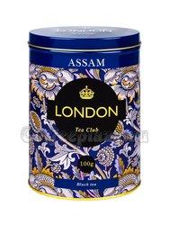 Чай LTC