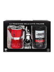 Bialetti Moka Red Набор: гейзерная кофеварка на 3 порции + кофе молотый Roma 250 г