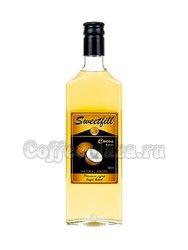 Сироп Sweetfill Кокос 0,5 л