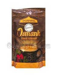 Кофе Istanbul молотый Дибек Osmanli с молоком 200 г