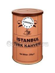 Кофе Istanbul молотый Шоколад 250 г в банке