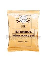 Кофе Istanbul молотый Кардамон 100 г