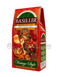 Чай Basilur Винтаж Новогодний подарок черный 85 г