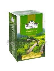 Чай Ahmad Листовой Зеленый чай. 200 гр
