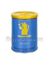 Кофе Hausbrandt (Хаусбрандт) молотый Gourmet