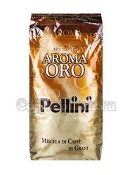 Кофе Pellini Oro в зернах 1 кг