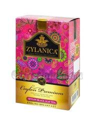 Чай Zylanica Английский завтрак FBOP черный 100 г