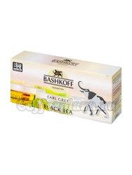 Чай Bashkoff Earl Grey черный с бергамотом в пакетах 25 шт
