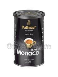 Кофе Dallmayr Espresso Monaco молотый 200 г  ж.б.