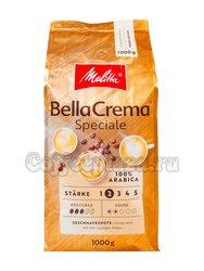 Кофе Melitta в зернах Bella Crema Special 1 кг