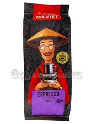 Кофе Mr Viet в зернах Эспрессо 500 гр