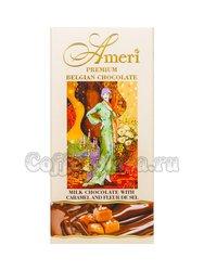 Ameri Молочный шоколад с карамелью и морской солью, плитка 100 г
