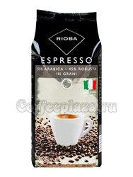 Кофе Rioba в зернах Silver