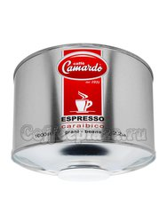 Кофе Camardo в зернах Caraibico 1 кг ж.б.
