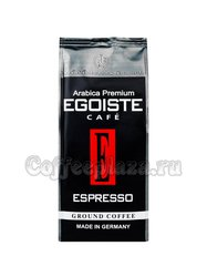 Кофе Egoiste молотый Espresso 250 гр