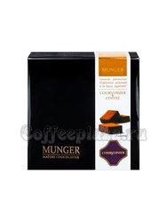 Трюфель D.Munger  с коньяком и кофе Courvoisier & Coffee 160 г