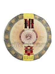 Пуэр шен блин 357 гр (Из Китая)