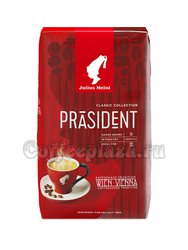 Кофе Julius Meinl в зернах President Classico Collection 1 кг
