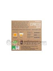 Кофе Julius Meinl в капсулах формата Nespresso Espresso Decaf