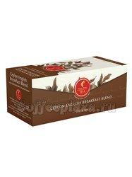 Чай Julius Meinl  Английский Завтрак черный пакетированный 25 шт