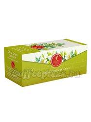Чай Julius Meinl Жасмин зеленый пакетированный 25 шт