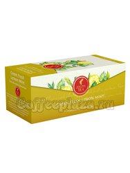 Чай Julius Meinl Лимонный фреш  зеленый 25 пакетов