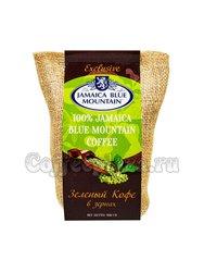 Кофе Jamaica Bue Mountain в зернах зеленый