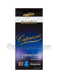 Кофе Блюз в капсулах Capriccio Espresso