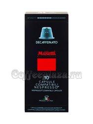 Кофе Musetti в капсулах Decaffeinated (системы NESPRESSO)