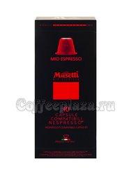 Кофе Musetti в капсулах Mio Espresso (системы NESPRESSO)