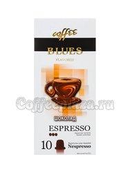 Кофе Блюз в капсулах Espresso Шоколад