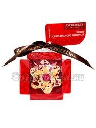 Шоколадное изделие Chokodelika «Цветок из ванильного шоколада» 35 г