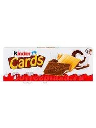 Пирожное Kinder Cards с нежной начинкой (2 шт по 128 г)