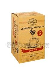 Кофе Diemme в капсулах L`espresso Corpo 10 капсул (для Nespresso)