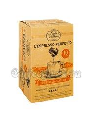 Кофе Diemme в капсулах L`espresso Spirito Tanzania 10 капсул (для Nespresso)