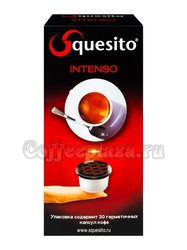 Кофе Squesito в капсулах Intenso 30 капсул