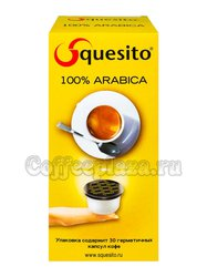 Кофе Squesito в капсулах Arabica 30 капсул