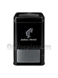 Банка Julius Meinl для хранения чая Премиум 200 г (Черная)