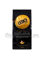 Кофе Lebo молотый Эксклюзив турка 100 гр