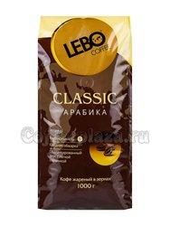 Кофе Lebo в зернах Classic 1 кг
