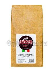 Кофе Carraro в зернах Crema Italiano 1 кг