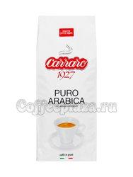 Кофе Carraro в зернах Arabica 100%. 500 г в.у.