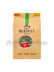 Травяной чай Memories tea Armenian Memories 8 пак.