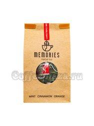 Травяной чай Memories tea Christmas memories 8 пирамидок