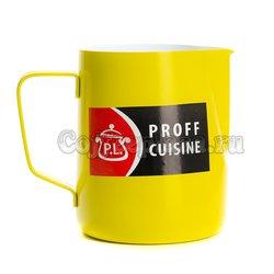 Молочник 600 мл желтый (10294)