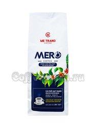 Кофе Me Trang  Меро в зернах 250 г