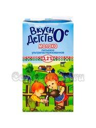 Молоко ультрапастеризованное 3,2% Вкусное детство, 1 л