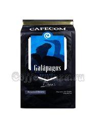 Кофе Cafecom в зернах Галапагос 250 г