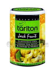 Чай Tarlton Джек фрут зеленый 200 г ж.б