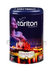 Чай Tarlton Английская ночь (Пекое) черный 250 г ж.б.